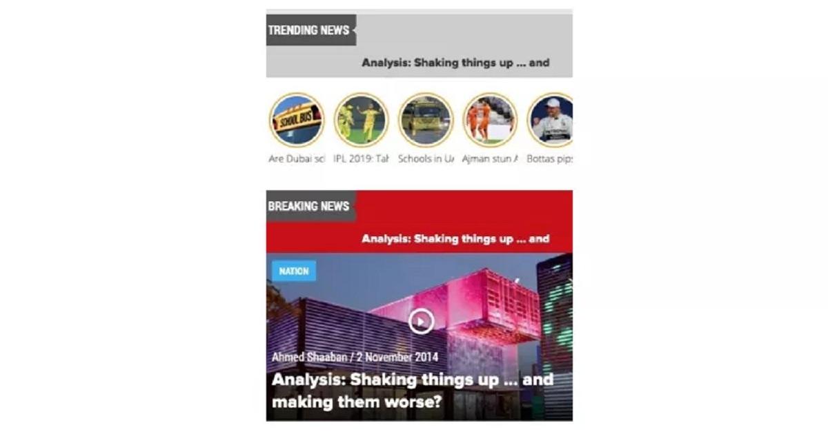 Engageya launches Storiya, native ads similar to Snapchat stories